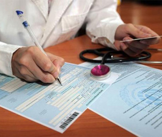 В Украине отложили полный переход на электронные больничные