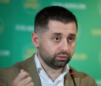 Арахамия опроверг информацию о разговоре с Коломойским по поводу отставки Разумкова