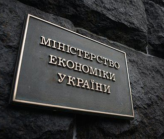 Спад экономики Украины замедлился