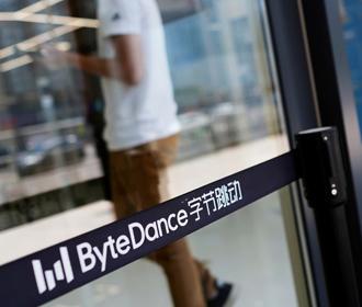 Компания-владелец TikTok заявила об убытках в $45 млрд