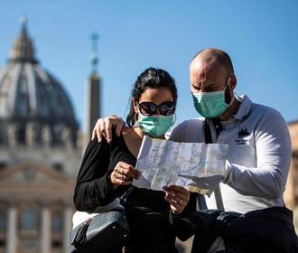 Италия открыла украинцам въезд для всех типов путешествий - МИД