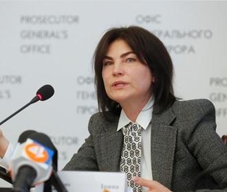 Кабмин отменил повышение оклада Венедиктовой и ее заместителям