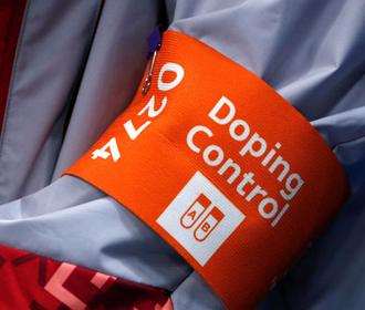 В Украине планируют создать Нацлабораторию антидопингового контроля