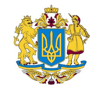 Рада сможет рассмотреть законопроект о гербе не раньше сентября