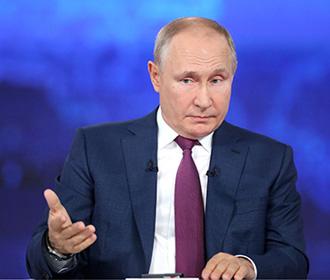Путин: мир переживает цивилизационный кризис