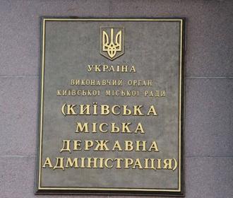 Рада примет закон о столице в конце ноября - нардеп
