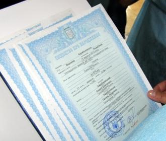 Свидетельство о рождении разрешили получать по почте
