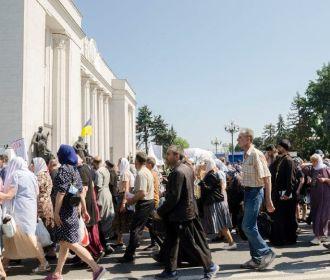 Более 20 тысяч верующих УПЦ у стен ВР: отказ в визите патриарху Варфоломею и два законопроекта