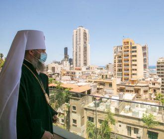 В Ливане митрополит Антоний передал митрополиту Бейрута средства для восстановления храмов, пострадавших от взрыва