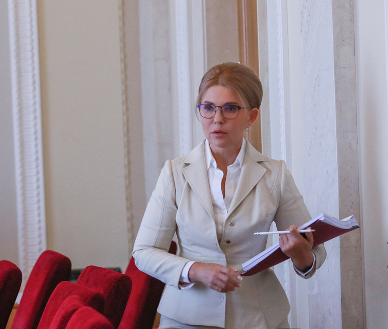 Тимошенко требует от власти отменить 50% повышение цены на газ