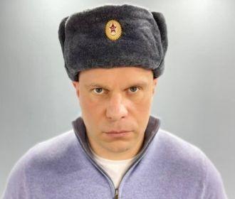 ГПУ открыла дело против Кивы за ушанку с советской кокардой