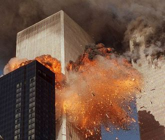 ФБР опубликовало связанный с атаками 11 сентября рассекреченный документ