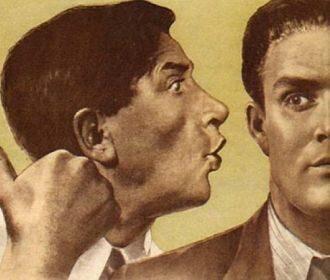 Анатомия «стука»-1. Общество анонимных обличителей