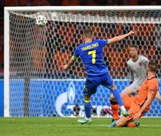 Сборная Украины проиграла команде Нидерландов на старте Евро 2020