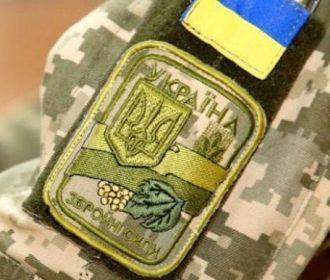 С 2023 Украина может отказаться от обязательного призыва в армию