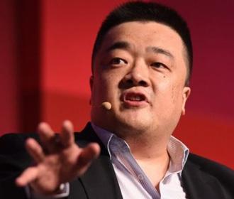 Китай заподозрили в желании полностью запретить биткоинс