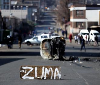 Беспорядки в ЮАР