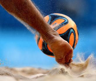 Украина подаст заявку в ФИФА на проведение чемпионата мира по пляжному футболу