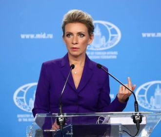 Захарова: в Совете Европы есть страны, пытающиеся маргинализировать Россию