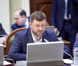 Корниенко считает, что Украине можно брать пример с Китая