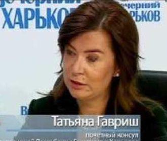 Татьяна Гавриш: теневой бизнес под дипломатической вывеской