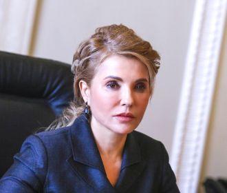 «Батькивщина» не позволила протянуть закон о легализации марихуаны - Тимошенко