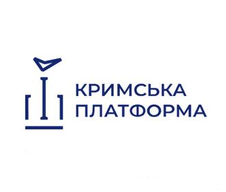 Исландия примет участие в саммите Крымской платформы