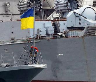 Развитие украинского флота будет стоить минимум $15 млрд - Президент