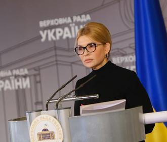 """Тимошенко и ее """"Батькивщина"""" демонстрируют стабильный ежемесячный рост поддержки у украинцев - эксперт"""