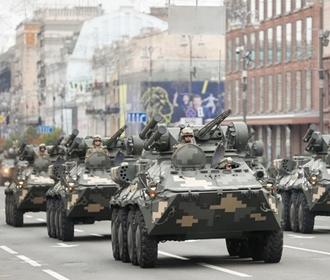 Украина отмечает 30-ую годовщину независимости