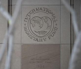 МВФ приостановил доступ Афганистана к своим средствам