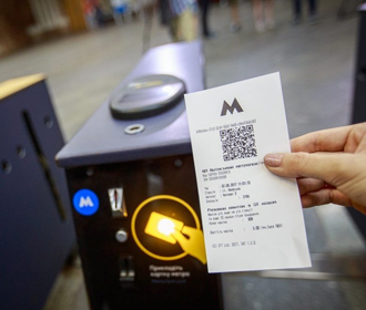 В метро Киева произошел сбой: нельзя приобрести билет и пополнить карту