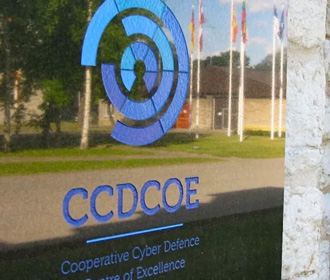 Украина подала запрос на присоединение к центру НАТО по киберобороне