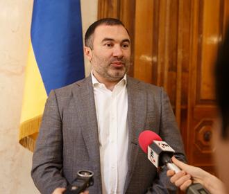 Главе Харьковского облсовета объявили подозрение в получении 1 млн гривен взятки