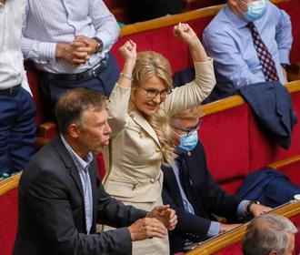 План власти по превращению Украины в наркоплантацию был сорван «Батькивщиной» - Тимошенко