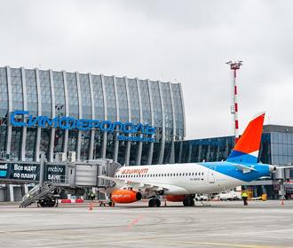 Украина арестовала еще 13 самолетов за полеты в Крым