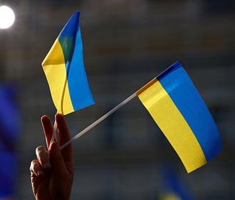 Зеленский ввел новый праздник - День Украинской государственности