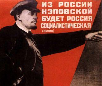Уроки истории. НЭП: кооператоры революции