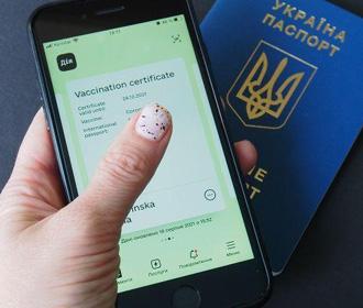 В Украине ужесточат ответственность за подделку COVID-сертификатов и справок - Минздрав