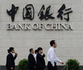 Банк Китая признал нелегальными операции с криптовалютами и требует их запретить