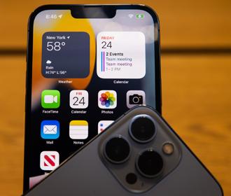 Apple может сократить производство iPhone 13 на 10 млн ед. до конца 2021г