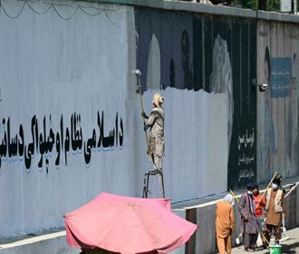 Новый глава МИД Афганистана пообещал не допустить деятельность террористов в стране