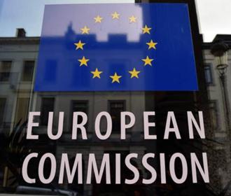 Еврокомиссия инициирует санкции против Польши из-за судебной реформы