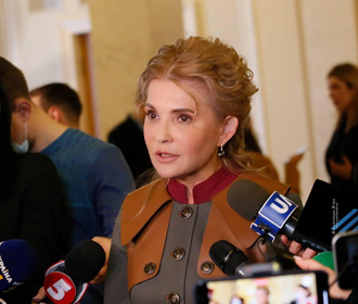 Деньги от МВФ должны пойти на субсидии, – Тимошенко