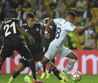 Украинские команды сыграли в первом туре Лиги чемпионов