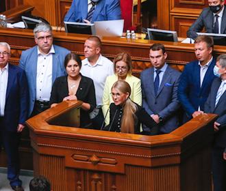 Тимошенко и «Батькивщина» требуют от Верховной Рады немедленно принять два тарифных закона