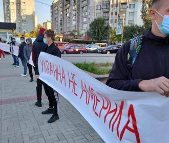 В Николаеве полиция жёстко разогнала митинг против войны