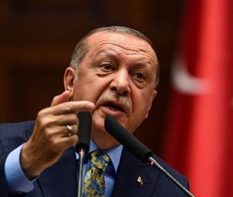 Эрдоган на саммите G20 призвал создать рабочую группу по Афганистану