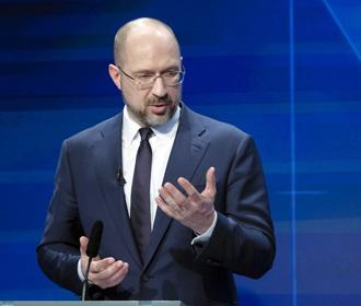 Украина настроена решительно реагировать на любые проявления антисемитизма - премьер