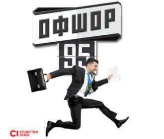 "Партия ""Слуга народа"" с конца лета потеряла 6% поддержки"
